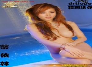 Twice Nude